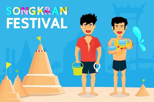 Songkran festival will be held in april Premium Vector