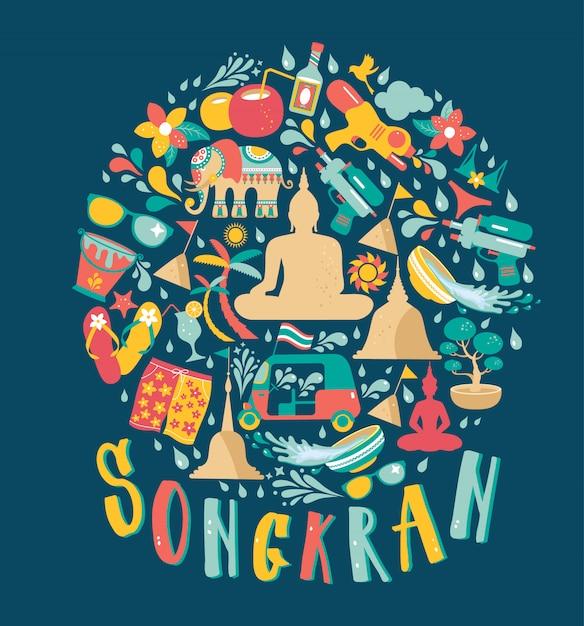 Songkran festival Premium Vector