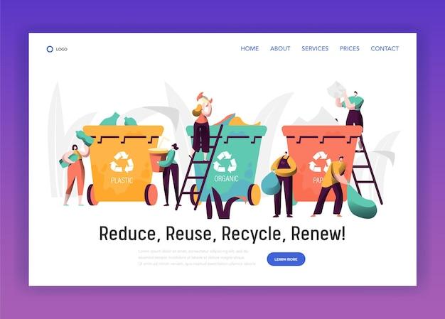 Сортировка органического мусора для повторной целевой страницы. Premium векторы