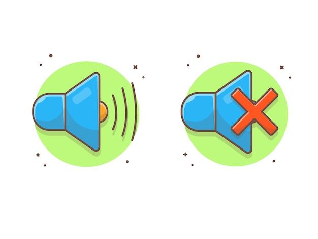 ボリュームサウンド付きのアイコンのサウンド。分離されたボリュームアイコンホワイト Premiumベクター