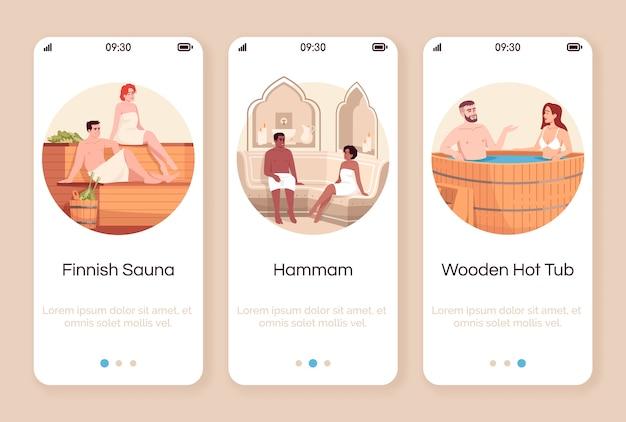 Спа-курорт для пар, использующих шаблон экрана мобильного приложения. финская сауна. марокканский хаммам. деревянная гидромассажная ванна. пошаговое руководство по шагам сайта с персонажами. смартфон мультфильм ux, ui, gui Premium векторы