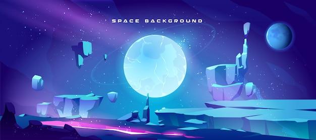 惑星の風景と空間の背景 無料ベクター