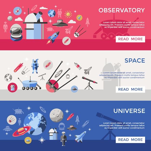 Набор космических баннеров Бесплатные векторы