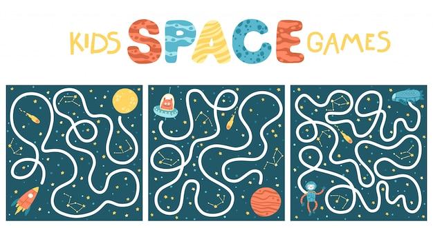 宇宙教育迷路パズルセットゲーム、ゲーム、本の印刷、アプリ、教育に適しています。暗い背景に面白いシンプルな漫画イラスト Premiumベクター