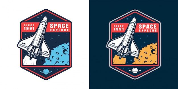 Space exploration label set Free Vector