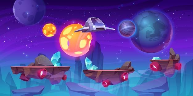 Фон уровня космической игры с платформами Бесплатные векторы