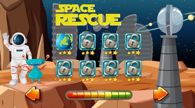 スペースレスキューゲームの背景 無料ベクター