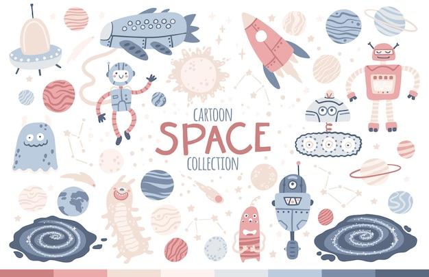 Космический набор. галактика, планеты, роботы и пришельцы. Premium векторы