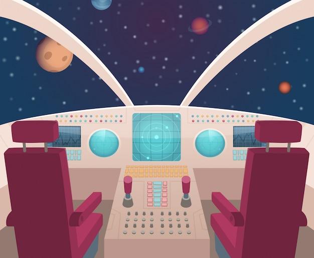 宇宙船のコックピット。ダッシュボードパネルのイラストが漫画のスタイルで内部のシャトル Premiumベクター