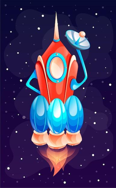 宇宙船または宇宙ロケット。コンピューターゲームのスペースアイコンの概念 Premiumベクター