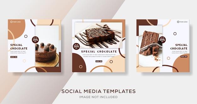 特別なチョコレートバナーテンプレートポストプレミアム Premiumベクター