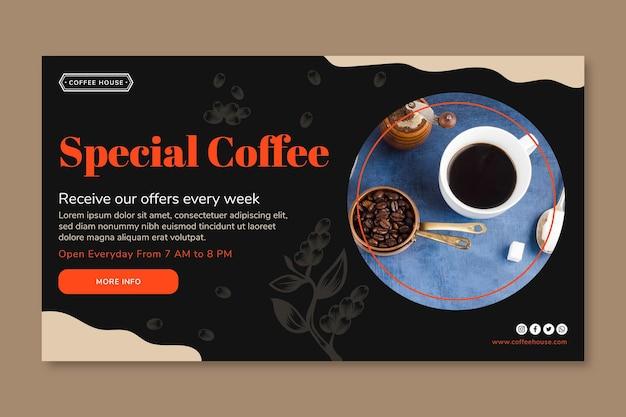특별 커피 배너 서식 파일 무료 벡터