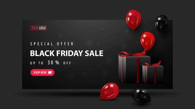 特別オファー、ブラックフライデーセール、最大30%オフ、赤と黒の風船、プレゼント、ボタンが付いた黒の3d割引バナー。 Premiumベクター