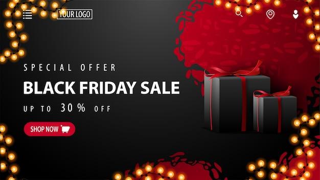 特別オファー、ブラックフライデーセール、最大30%オフ、抽象的なぼろぼろの形の赤と黒の割引バナー、黒のプレゼント、ガーランドフレーム、ボタン付きのオファー。ウェブサイトの割引バナー Premiumベクター