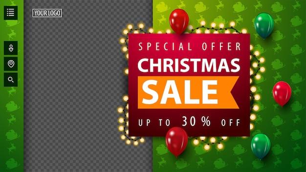 特別オファー、クリスマスセール、最大30%オフ、花輪、コピースペース、空飛ぶ風船を使った創造性のためのグリーンクリスマス割引空白テンプレート Premiumベクター
