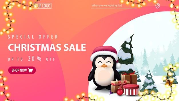 特別オファー、クリスマスセール、最大30%オフ、プレゼントとガーランドフレーム付きのサンタクロースの帽子にペンギンが付いたピンクの割引ウェブバナー Premiumベクター