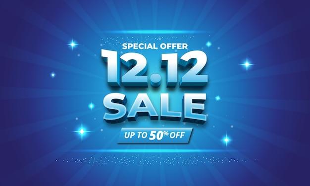 텍스트 효과가있는 특별 할인 판매 배너 프리미엄 벡터