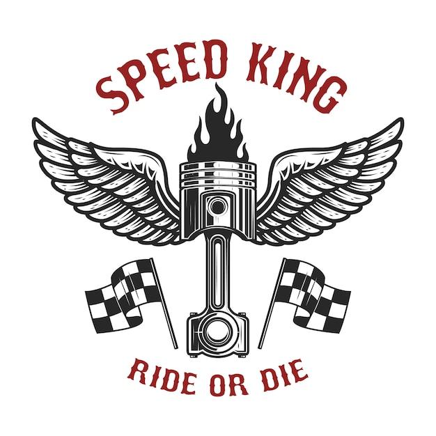 スピード王。翼が付いている車のピストン。ポスター、カード、バナー、チラシの要素。画像 Premiumベクター
