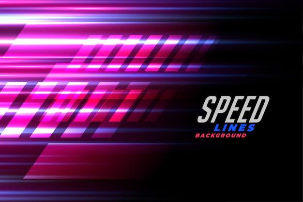 Linee di velocità da corsa sullo sfondo di auto o sport motoristici Vettore gratuito