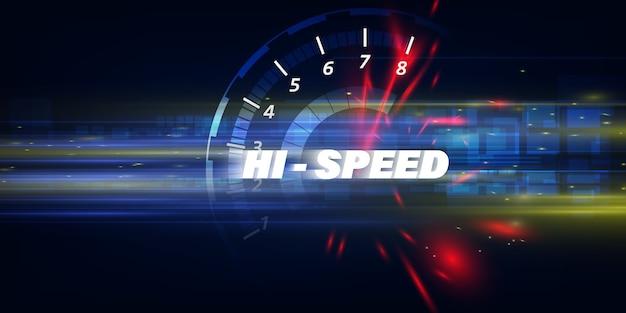速度の動きのパターンデザインの背景コンセプト Premiumベクター