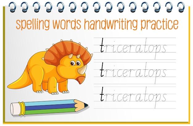 Spelling words dinosaur handwriting practice worksheet Free Vector