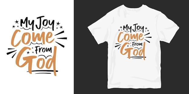 인생에 대한 영적인 인용문, 영감을주는 타이포그래피 티셔츠 디자인, 프리미엄 벡터
