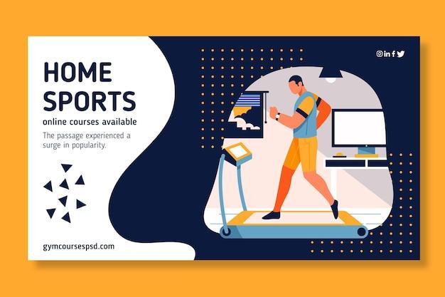 自宅でのバナーデザインのスポーツ 無料ベクター