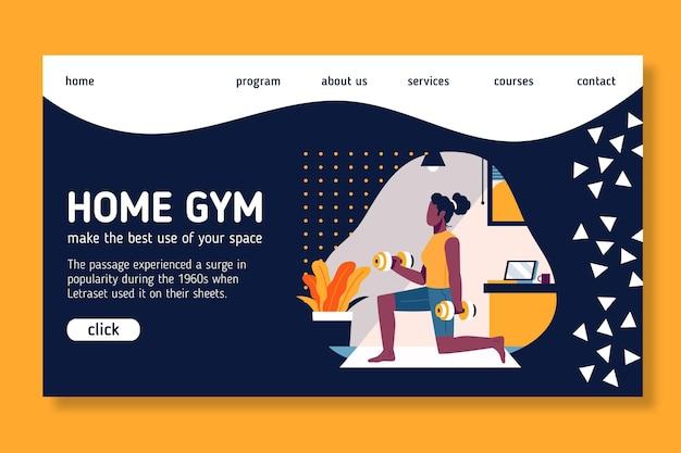 自宅でのスポーツのランディングページのデザイン 無料ベクター