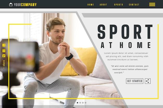 スポーツアットホームランディングページテンプレート 無料ベクター