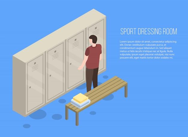 Sport dressing room banner, isometric style Premium Vector