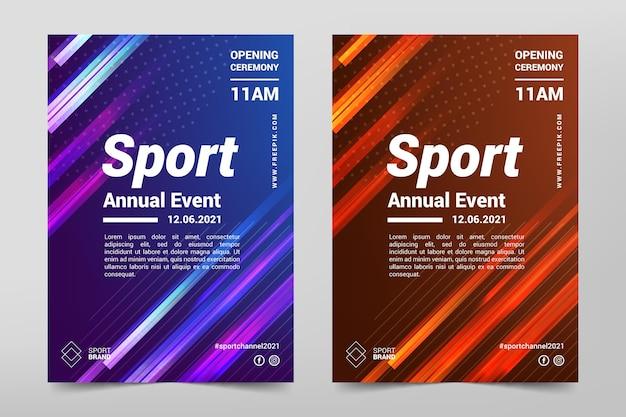 스포츠 이벤트 포스터 템플릿 무료 벡터