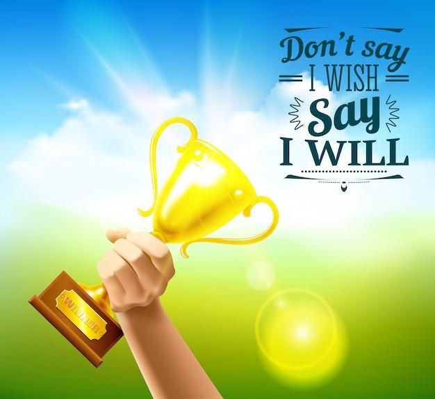 スポーツの勝利カップと引用符と願い記号現実的なイラスト 無料ベクター