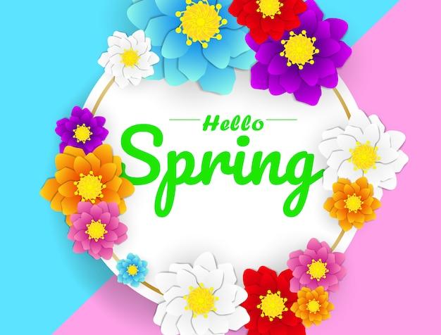 Spring background vector illustration Premium Vector