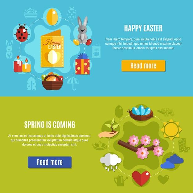春のイースターバナーセット 無料ベクター