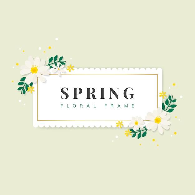 봄 꽃 프레임 그림 무료 벡터