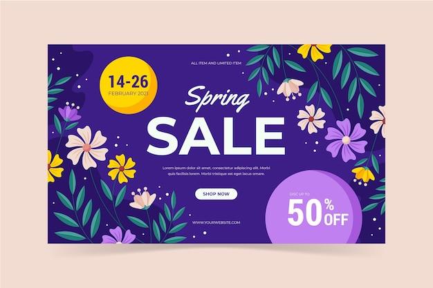 봄 판매 배너 서식 파일 무료 벡터