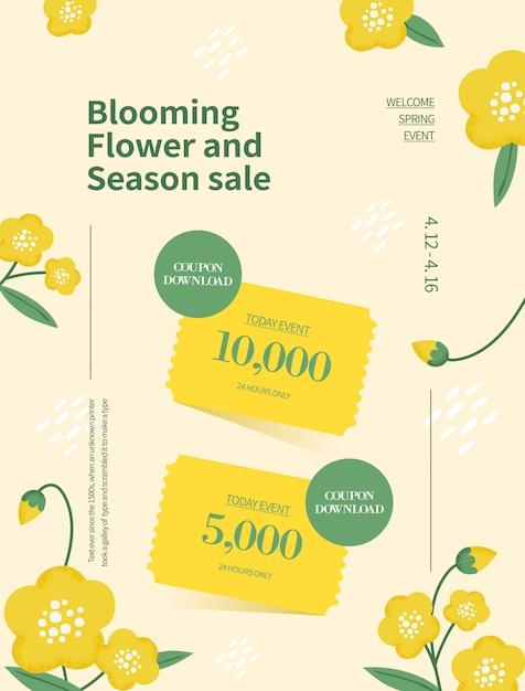 Продажа весеннего сезона. веб-страница купона иллюстрации цветка. цветочная рамка векторные иллюстрации. Premium векторы