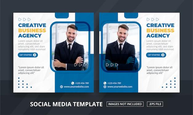 Квадратный баннер для социальных сетей post template themed business agency Premium векторы