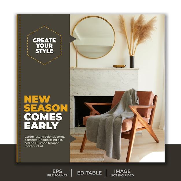 인스 타 그램 게시물 용 사각형 배너 템플릿, 인테리어 디자인을위한 새로운 가구 컬렉션 프리미엄 벡터