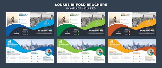 Square bifold brochure template Premium Vector