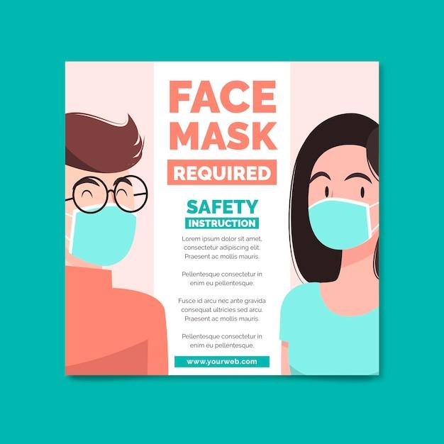 フェイスマスク要件のスクエアフライヤー Premiumベクター