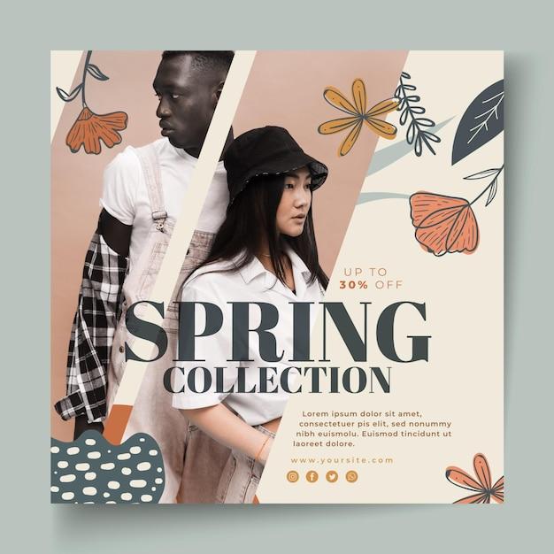 春のファッションセールのスクエアチラシ 無料ベクター