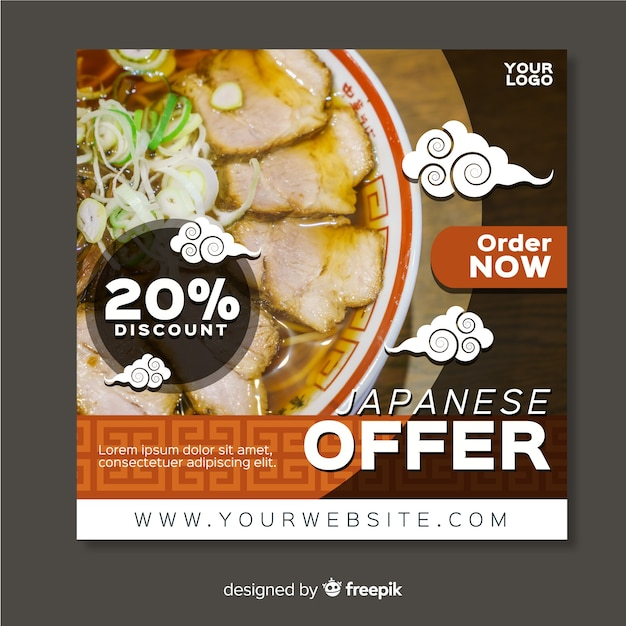 Square food banner Free Vector