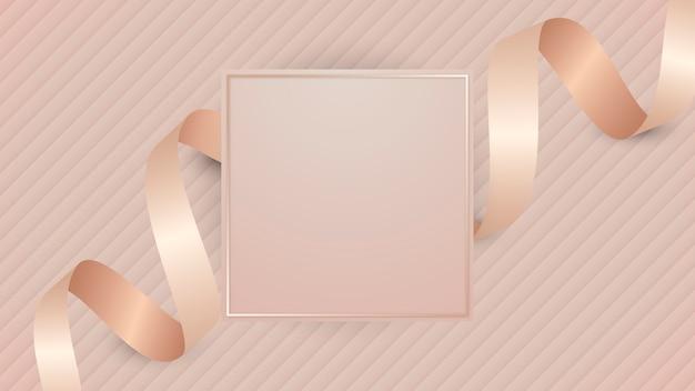 핑크 골드 리본 사각 프레임 무료 벡터