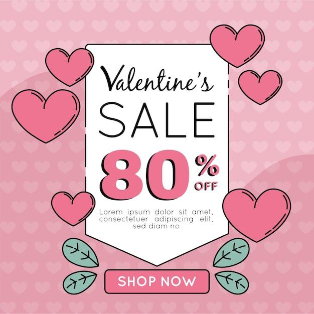 제곱 된 발렌타인 데이 판매 배너 무료 벡터