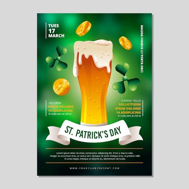 聖パトリックの日のパーティーポスターやチラシテンプレートぼやけたビールとコイン 無料ベクター