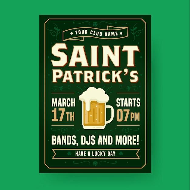 聖パトリックの日のパーティーポスターまたはビールとチラシテンプレート 無料ベクター