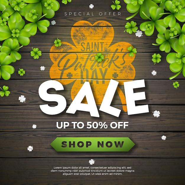 聖パトリックの日セールデザイン、グリーンクローバーとタイポグラフィレター付き 無料ベクター