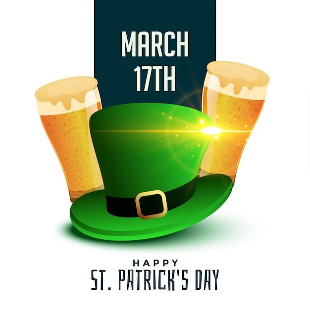 Priorità bassa di giorno della st patricks con birra e cappello Vettore gratuito