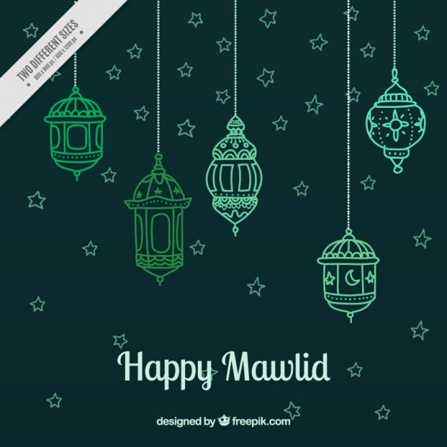Star background with decorative mawlid lanterns Free Vector